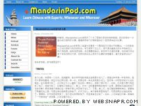 iMandarinPod.com - Learn Chinese with Experts, Whenever and Wherever - Home